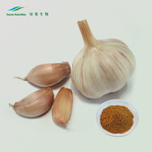 100% pure natural garlic extract allicin powder -NutraMax