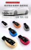 Factory direct supply aluminum car key cover