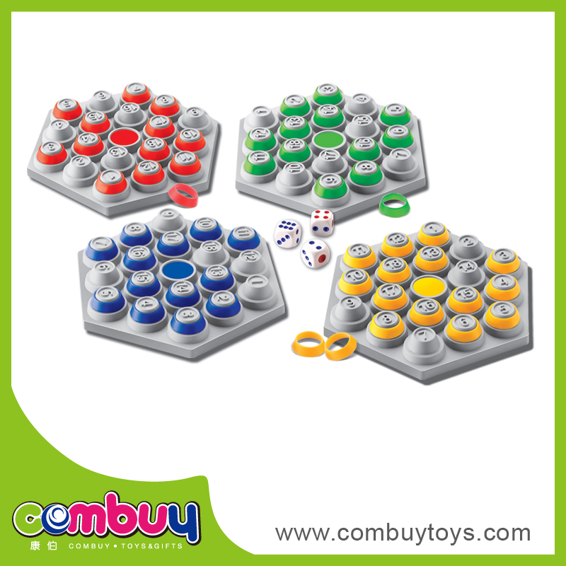 Hot selling educational toys learn play math games for kids