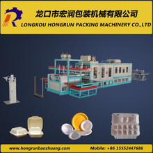 Automatic plastic food container making machine large capacity
