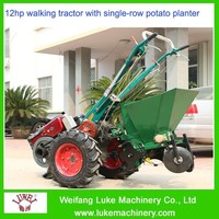 Small Single-row Potato Digger Manufacture Potato Planter