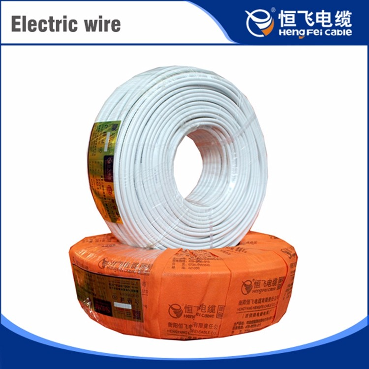 Low Smoke Halogen-Free heavy duty 2.5mm electric Wire