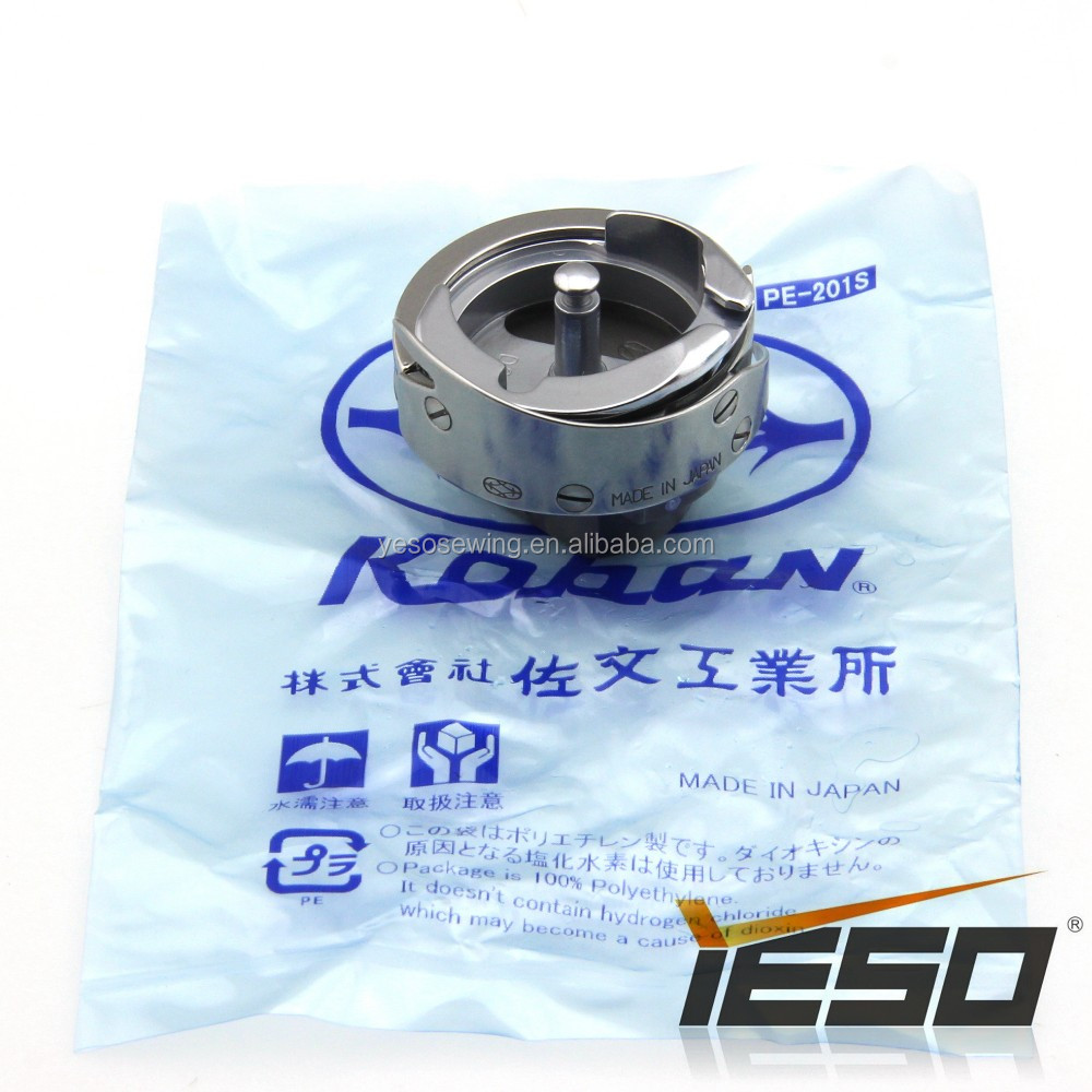 KHS12-SPD2 Koban Original Hook Trimmer Hook Made in Japan Sewing Machine Parts Sewing Part