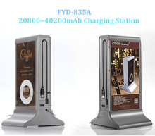Hotel And Restaurant Mobile Phone Charging Station Patent Design