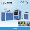 2016 lifeng CE Approved Paper Cup Handle Machine /paper cup with handle machine