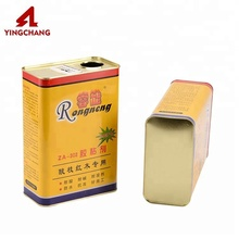 empty oil cans tin can square tinplate can
