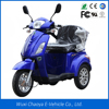 New design electric scooter 1000w powerful 3 wheels mobility scooter for old people on sale