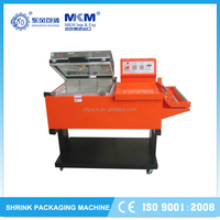 heat shrinking packaging machine for PE film FM-5540 DF