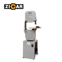 ZICAR BS14A portable bandsaw sawmill/band saw blade sharpener/wood cutting band saw machine