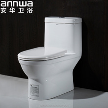 floor mounted ceramic water closet price good with seat cover for bathroom