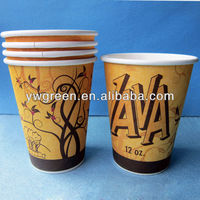 fish hot cup,paper hot cup,hot beverage cups