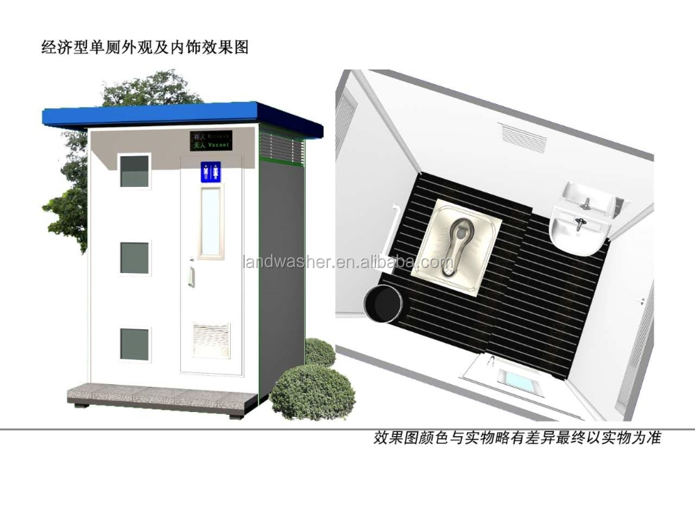 Hot sale luxury Chinese portable WC toilet for hotels