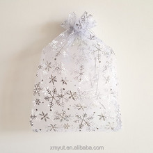 round cheap custom printed organza bag/organza pouch