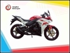 Two wheels and 4-stroke 250cc CBR racing motorcycle / racing bike on sale