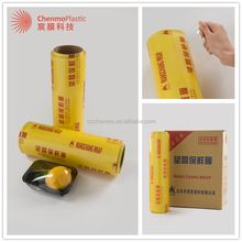 packaging pvc cling film for food wrap