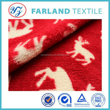 football sockfabric 100% polyester Elastic soft The fabric of choice for the winter wholesale fabric