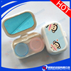 Cases for contact lens accessories wholesale