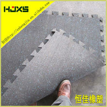 Safety Interlocked Rubber Jigsaw Flooring