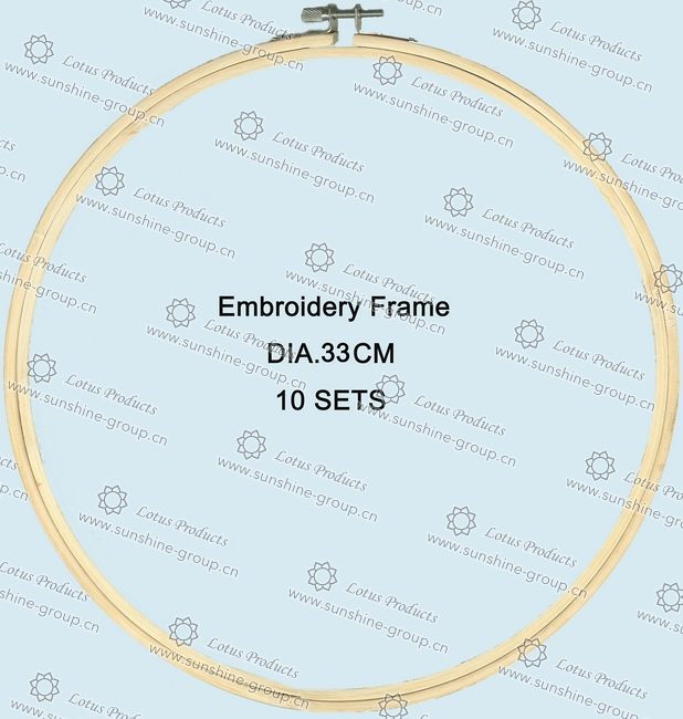 Wholesale Cross Stitch Supplies Sewing Tools Circle Round Natural Bamboo Embroidery Hoops004