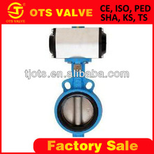 Bv-SY-459 butterfly valves with sanitary pneumatic actuator sanitary