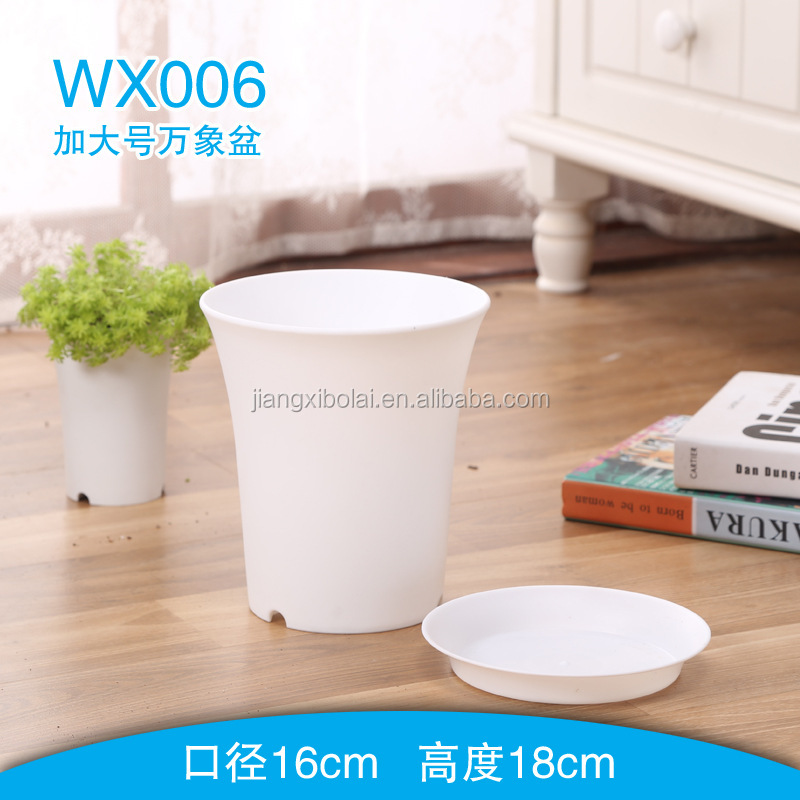 Manufacturer supply wholesale 16.5cm round plastic flower pot nursery pot