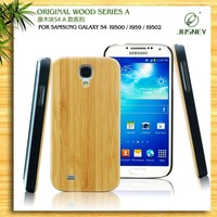 handmade wooden case for samsung galaxy s4/wholesale hard back for samsung galaxy s5 case