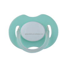Good ieka BPA Free New Baby Soother With Cover