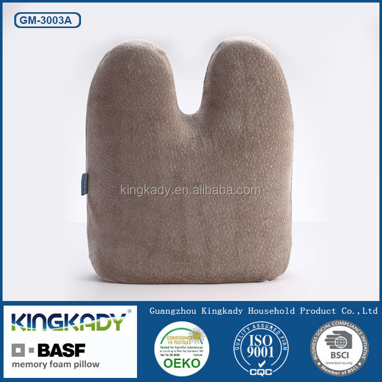 Stitching massage memory foam waist support cushion