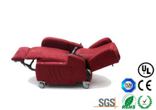 electric adjustable rise lift massage chair/medical home care/rehabilitatio/patient health elderly nursing care in hospital