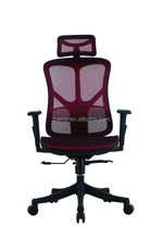 526 Herman Miller Aeron executive chairs for office