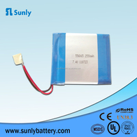 Rechargeable battery pack lipo 556065 2550mAh 7.4 volt lithium ion battery