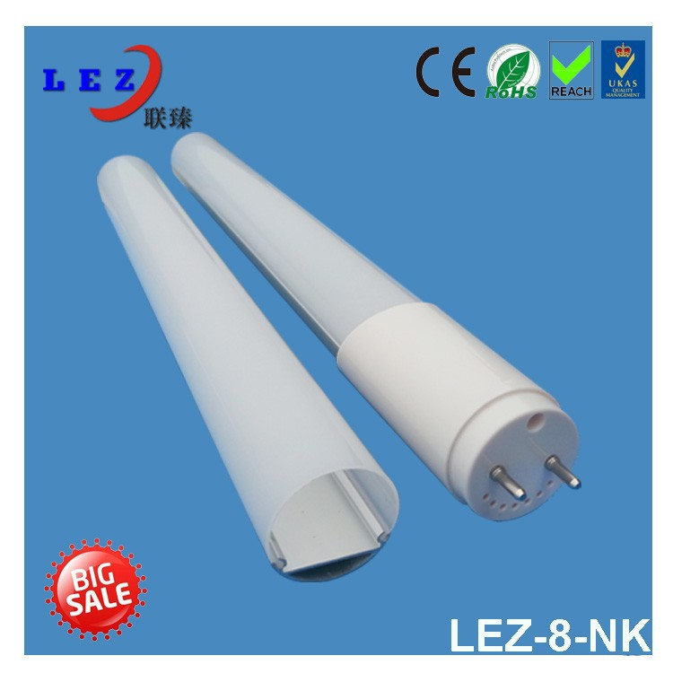 Hot sale T8 aluminum profile accessories led tube light components for t8 led tubes