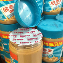 Skippy Creamy Peanut Butter 64 Ounce Bottles Induction seal liner