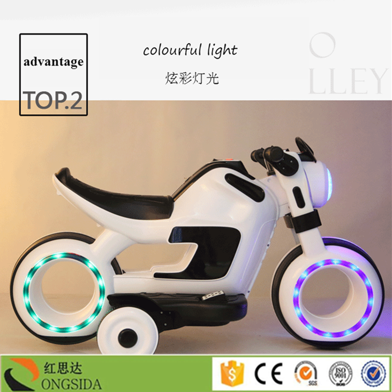 3 Wheel Battery Powered Electric Motor Children Motorcycle Car Toy Ride On Motorbike For Kids