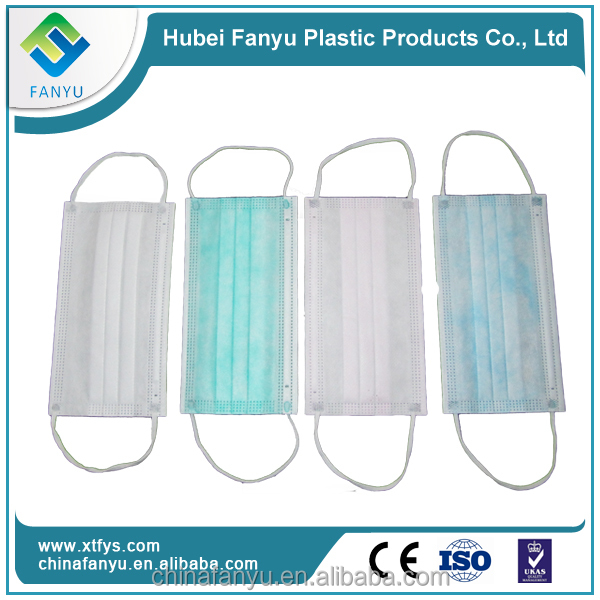 2015 China CE&ISO Approved Nonwoven Dust Mask,disposable surgical face mask