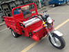C686 1.6m 150cc oil & electric three wheeler