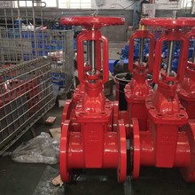 DI AWWA C515 Resilient Seated Gate Valves 250PSI