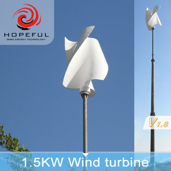 dragonfly wind turbine generator