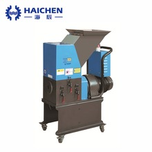 full automatic plastic crusher/plastic crusher machine for sale