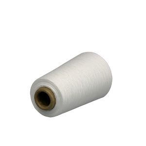 The high-quality customizable 100% polyester spun yarn 30/1