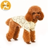 New Model Lace Pet Wedding Dress