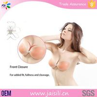 China gold supplier new 2016 Push Up seamless sheer nipple showing bra