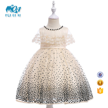 2017 Latest Fashion Child Party Wear Frock 12 Years Old Girls Wedding Dresses L8805