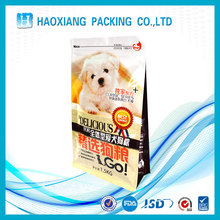Reasonable price with great quality plastic bag for sale animal feed plastic packaging bags