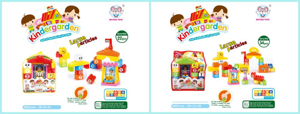 Factory Offer Directly High Quality 40pcs New Style School Set Plastic Building Blocks For Child