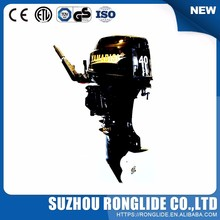 The Best China Manufacturer Supply Quality Assurance 2Stroke 15Hp 2-Stroke Outboard Motor For Sale