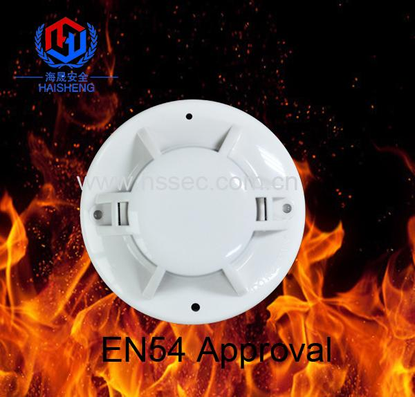 High stability conventional fire alarm hard wired smoke detectors with low price
