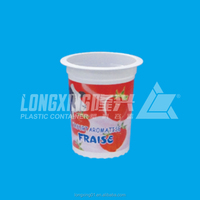 PP yogurt container cup