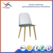 Living room clear colorful plastic relax chair