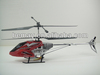 High speed electric rc helicopter wholesale
